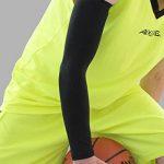 Bandages de Compression de Sport pour Bras,Protection Bras Coudière Souple,Parfait pour Muscles Sport/Impact/Basket/Volley/Handball(1 pièce) de la marque Qitun image 2 produit