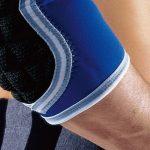 LP Support Coudièrede Handball, Taille M de la marque LP-Supports image 1 produit