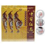 MeterMall 8pcs / Box Patch médical en plâtre médical Chinois Dos / Taille soulagement de la Circulation Sanguine Massage du Corps détendre Le Muscle de la marque MeterMall image 2 produit